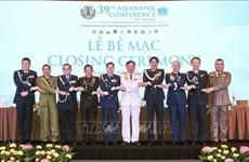 第39届东盟各国警察司令会议落下帷幕