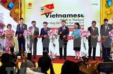 越南商品进军泰国市场的机会