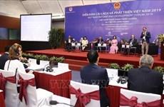 2019年越南发展和改革论坛在河内召开