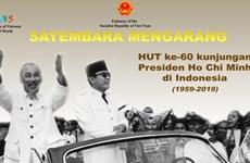 胡志明主席访问印度尼西亚60周年写作大赛在印度尼西亚举行