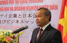 越南承诺为日本投资商提供便利条件