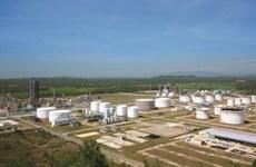 原油进口税降至零—越南蓉桔炼油厂的大好机会