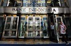 印度尼西亚央行再次下调基准利率至5.25%