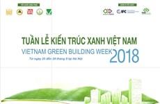 越南绿色建筑周将于本月底举行