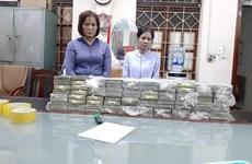 越南公安查获80块海洛因