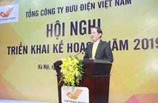 范英俊被任命为越南信息与传媒部副部长