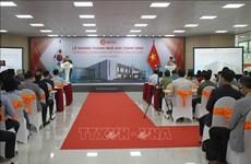 韩国ESMO公司在宁平省兴建的汽车零部件生产厂正式落成