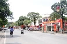 河内市国威和嘉林两县达到新农村建设标准