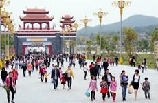 今年前9月永福省接待游客量达460万人次