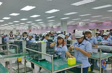 2019年前9月永福省新成立企业同比增长95%