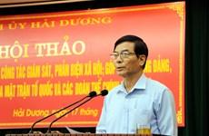 海阳省:致力提升民主监督和参政议政的工作质效