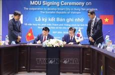 韩国集团与越南兴安省开展智慧城市合作