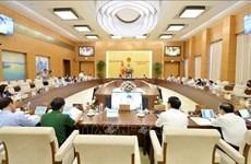 越南国会常委会第37次会议落幕