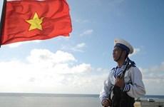 各国专家谴责中国在东海上实施违反国际法的行为