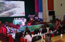 2019年越南茶艺师比赛在河江省举行