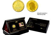 越南发行圆形黄金硬币  缅怀胡志明主席功劳
