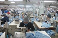 2019年前8月永福省工业生产指数增长11.8%