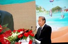 政府副总理张和平出席2019年平顺省投资促进会议