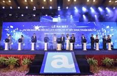 越南阿斯特拉旅游社交网正式启用