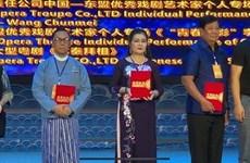 2019年中国-东盟戏剧周:越南丽玉剧团荣获金奖