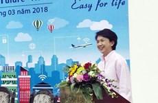 泰国安美德集团加大对越的投资力度