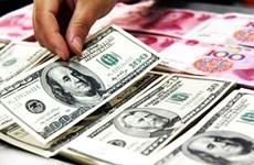 9月23日越盾对美元汇率中间价下调5越盾