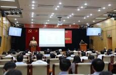 """""""国际新背景下的越南经济--问题和展望""""专题会议在河内举行"""