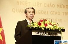 社会主义现代化建设—中国的经验研讨会在河内举行