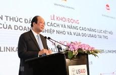 提高越南中小型企业对接能力