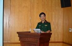 越南为2020年亚太维和训练中心联盟年会作出积极准备
