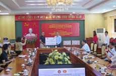 泰国驻越南大使馆向太原省洪水灾民提供援助