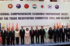 RCEP第28轮谈判在越南岘港市举行