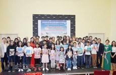 旅居捷克越南人2019-2020年越语培训班开班