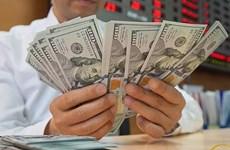 9月25日越盾对美元汇率中间价下调5越盾