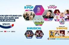 2019年韩国旅游和文化交流展在胡志明市举行