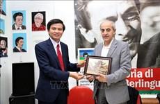 进一步加强越南共产党与意大利共产党的关系