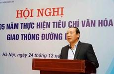 政府总理对原交通运输部副部长阮洪长给予撤职处分