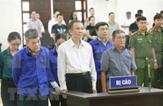 越南社会保险公司一案:两名原总经理获重刑