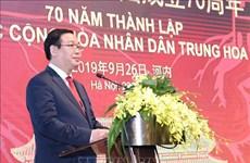 中国驻越大使馆举行招待会庆祝中国建国70周年