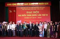 进一步加强越南与白俄罗斯友好、团结与合作