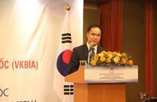 越韩投资与企业家协会正式亮相