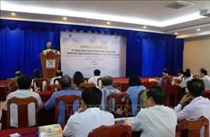 永隆省提高人民议会代表的政策分析和策划技能