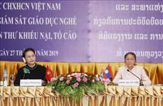 越南与老挝两国国会专题研讨会有助于提高依法治理国家的效果
