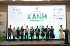 2019年越南绿色建筑周热闹举行