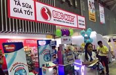 妇幼用品和服务国际展览会首次在河内举行