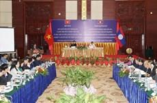 越老两国国会联合举行专题研讨会
