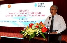 2019年越南经济社会问题论坛在承天顺化省举行