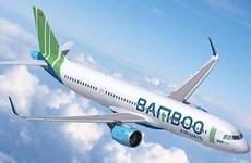 越竹航空拟在2020年进行首次公开募股