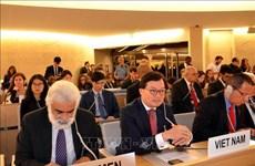 联合国人权理事会第42次会议闭幕