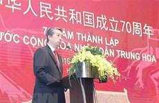 中华人民共和国成立70周年友好见面会在河内举行